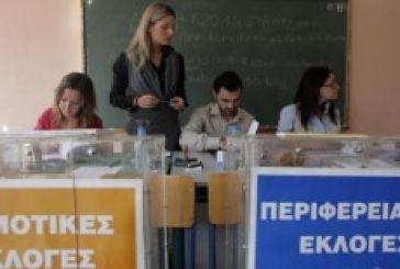 Αυτοδιοικητικές εκλογές: «Μέση λύση» για την παράταση από τη ΔΗΜΑΡ