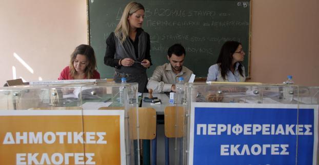 Αυτοδιοικητικές εκλογές: καθορίστηκαν οι κατηγορίες δαπανών