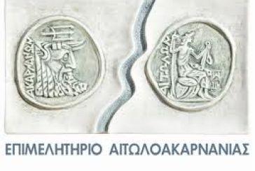 """Ενεργά το Επιμελητήριο στις συγκεντρώσεις για το """"Αθηνά"""""""