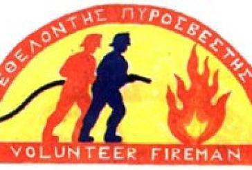 Δύο Εθελοντικές Πυροσβεστικές Υπηρεσίες στο δήμο Αγρινίου