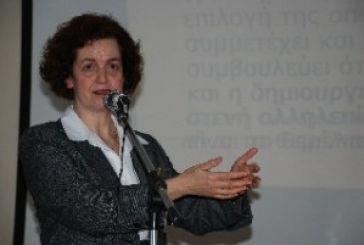 Η Μαρία Ράπτη στη Σχόλη Γονέων στο Μεσολόγγι