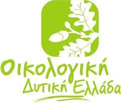 Αυτόνομη στις περιφερειακές εκλογές η Οικολογική Δυτική Ελλάδα