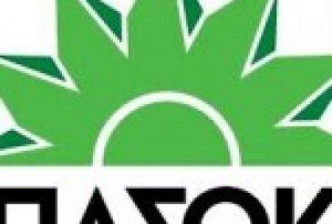 Ανοιχτή συζήτηση του ΠΑΣΟΚ στο Μεσολόγγι