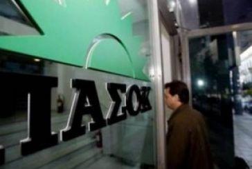 """""""Όχι σε συνέδριο fast track"""" λένε 74 στελέχη του ΠΑΣΟΚ"""