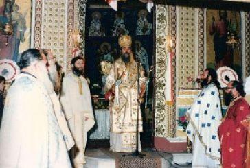 6 χρόνια από την κοίμηση του Μακαριστού Μητροπολίτου κυρού Θεοκλήτου