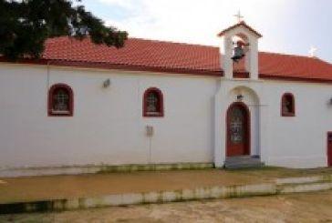 Εορτασμός μνήμης του Αγίου Βλασίου του Ακαρνάνος στα Σκλάβαινα Βόνιτσας