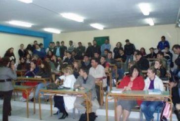 Κέντρο Διαβίου Μάθησης και στο Μεσολόγγι