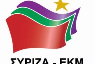 Σε κοινή δράση για το Πανεπιστήμιο καλεί ο ΣΥΡΙΖΑ Αγρινίου