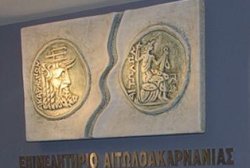 Πρέσβης των Τοπικών Προϊόντων Αριστείας το Επιμελητήριο Αιτωλοακαρνανίας