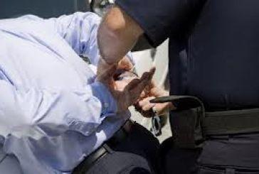 Συνελήφθη γιατί μηνύθηκε για εκβίαση
