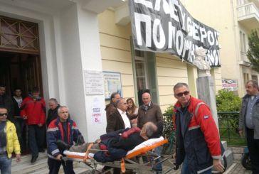 Στο Νοσοκομείο ο ένας απεργός πείνας (φωτό)