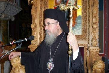 Eγκύκλιος Κοσμά για την Κυριακή της Ορθοδοξίας
