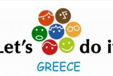 H Περιφέρεια στηρίζει το Let's Do It Greece!