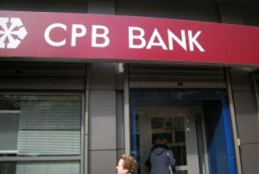 Χωρίς προβλήματα άνοιξαν οι πρώην Κυπριακές τράπεζες