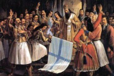 Το πρόγραμμα εορτασμού της Εθνικής Επετείου στο Αγρίνιο