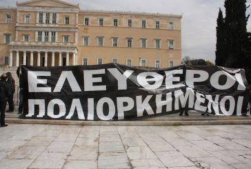"""Φωτορεπορτάζ από την κινητοποίηση των Αιτωλοακαρνάνων για το """"Αθηνά"""""""