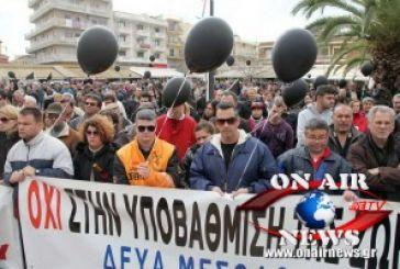 Μήνυμα ενότητας και αγώνα από το Μεσολόγγι