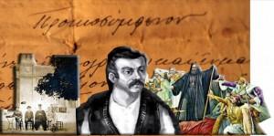 Προικοσύμφωνο του 1821 από την Κατούνα θα παρουσιαστεί στην Κύπρο!