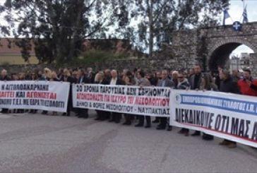 Μεσολόγγι: Μέχρι και απεργία πείνας για το ΤΕΙ