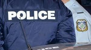 Η αστυνομική δράση τον Φεβρουάριο