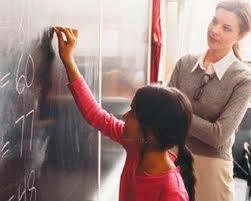 Επιμόρφωση Β' Επιπέδου για Δασκάλους στην ΕΠΑΣ