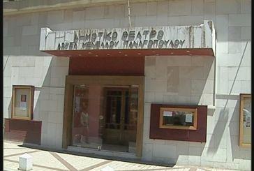Θεατρική παράσταση από τον Μουσικό Σύλλογο «Ορφέα» Αγρινίου