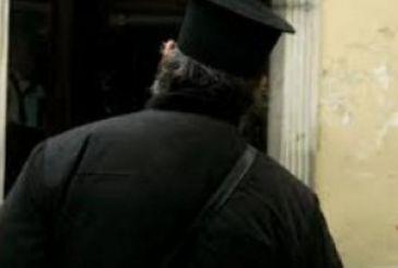 Σάλος από τη σύλληψη του ιερέα για το ένα εκατομμύριο χρέη στο δημόσιο