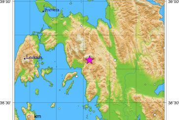 Σεισμός με επίκεντρο κοντά στο Αγρίνιο