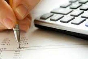 Ημερίδα για τις φορολογικές αλλαγές