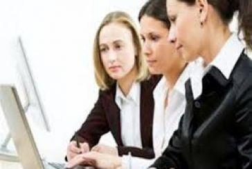 Διευκρινήσεις για το πρόγραμμα της Γυναικείας Επιχειρηματικότητας
