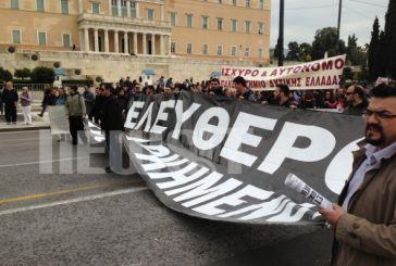 """Δυναμικά παρούσα η Αιτωλοακαρνανία στη διαμαρτυρία για το """"Αθηνά"""" (video)"""