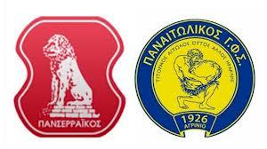Πανσερραϊκός-Παναιτωλικός τελικό 0-0