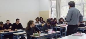 Επιμόρφωση Β΄ Επιπέδου στις ΤΠΕ για Φιλολόγους στην ΕΠΑΣ Αγρινίου