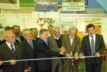 Ξεκίνησε το Φεστιβάλ «Κερνάμε Ελλάδα» στο Μεσολόγγι