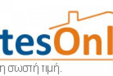 Texnitesonline.gr σε συνεργασία με το agrinionews.gr