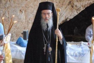 Ιερόθεος Ναυπάκτου: «Τι κρύβει το όνομα του νέου Πάπα»