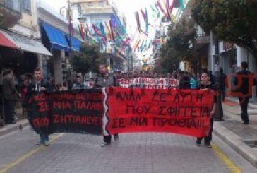 Πάτρα: Ένταση μετά τη λήξη της παρέλασης