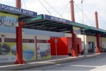 Πωλητήριο στο αεροδρόμιο του Ακτίου
