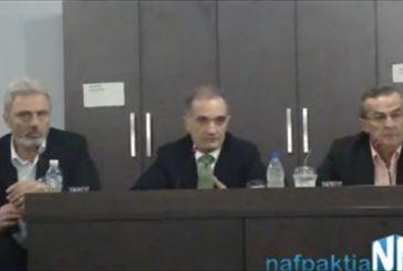 Τι είπε ο  Σαλμάς  στη Ναύπακτο (video)