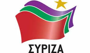 """""""Να γίνει ονομαστική ψηφοφορία για το Αθηνά στη Βουλή"""""""