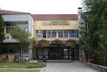 Tι προτείνει το Πανεπιστήμιο της Πάτρας για τα τμήματα του Αγρινίου