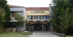Βαρεμένος-Τριανταφύλλου έστειλαν μήνυμα για το Πανεπιστήμιο