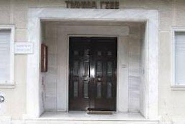 Αρχαιρεσίες στο Σωματείο Συνταξιούχων Ι.Κ.Α Αιτωλοακαρνανίας