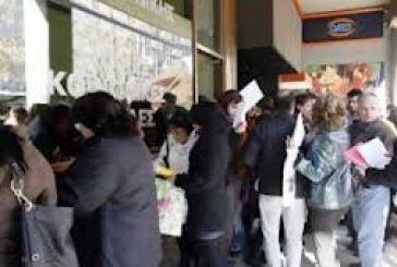 Προκηρύξεις για 2.685 θέσεις εργασίας στο Δημόσιο