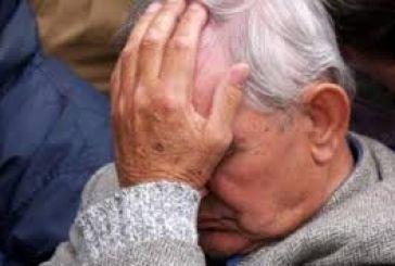 Αγρίνιο: 79χρονος κατήγγειλε κλοπή και έμπλεξε και ο ίδιος
