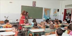 Ανησυχούν για την κατάργηση οργανικών θέσεων στα σχολεία