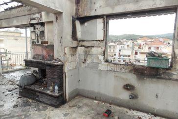 Να βλέπεις να καίγεται το σπίτι σου…