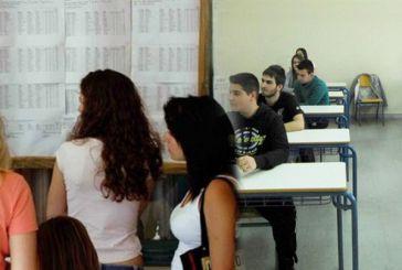 Επιστροφή στις… Δέσμες για τους μαθητές