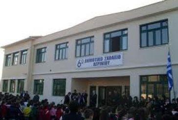 Δίημερο εκδηλώσεων από τον Σύλλογο Γονέων του 6ου Δημοτικού Σχολείου Αγρινίου