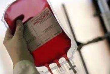 Πέταξαν αίμα επειδή δεν είχε να πληρώσει, καταγγέλει το ΙΝΚΑ